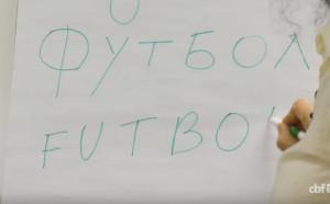 Защо и как в Селесао започнаха курсове по руски?!