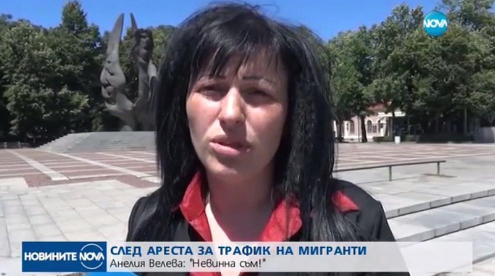 След ареста за трафик на мигранти: Анелия Велева проговори (ВИДЕО)
