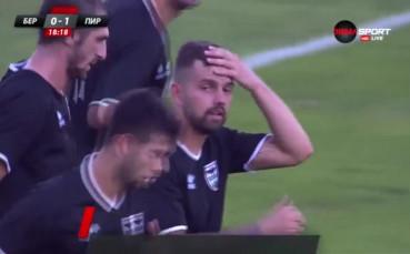 Димитър Благов от Пирин срещу Берое