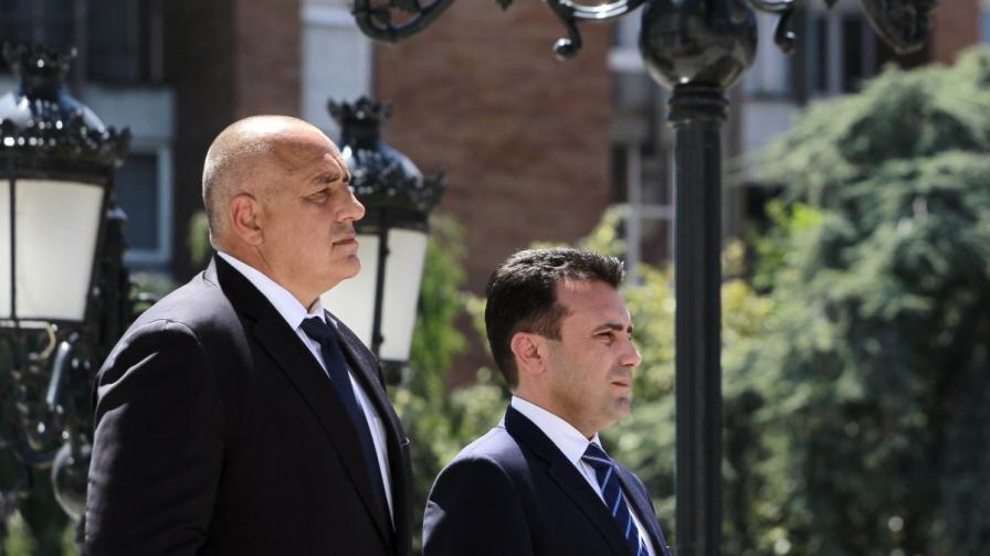 Какви са реалните ползи от подписания исторически договор със Скопие