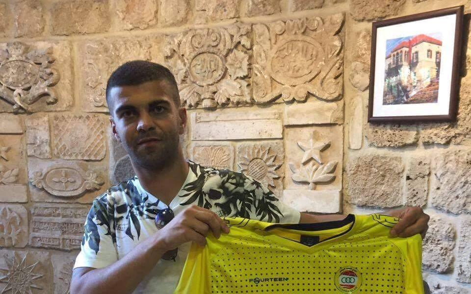 Самир Аясс подписа с шампиона на Ливан
