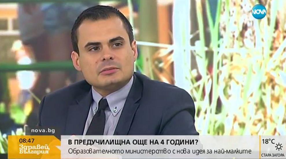 Зам.-министър: Идеята е 4-годишните да ходят задължително на безплатна...