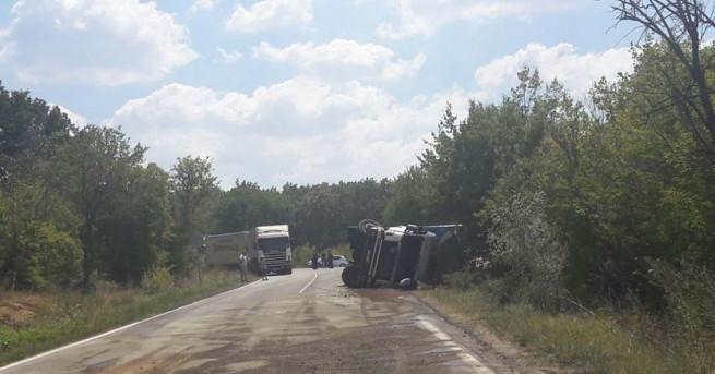Поради възникнал инцидент с аварирал товарен автомобил на територията на