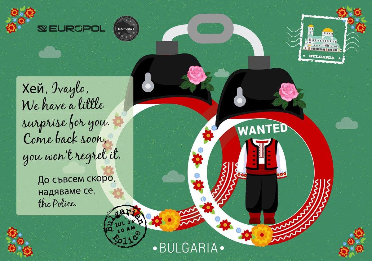 Европол разпрати електронни картички на известни бегълци от закона