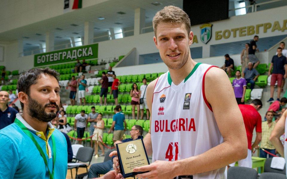 Рожденикът Везенков получи наградата
