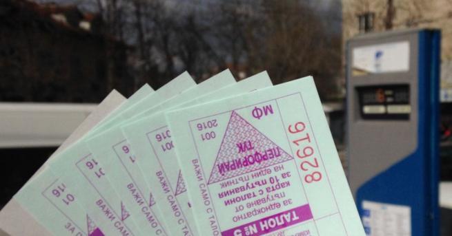 Кога електронният билет ще замени хартиения в столичния транспорт? Системата