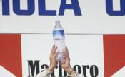 Пробивът на Формула 1 отвъд Желязната завеса<strong> източник: Gulliver/Getty Images</strong>