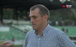 Загорчич: Левски не играе футбол и се самозаблуждава