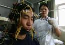 Младеж, приет в лагер за интернет зависими, минава през ЕКГ тест