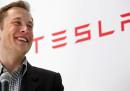 Tesla може да захранва цяло Пуерто Рико с електричество