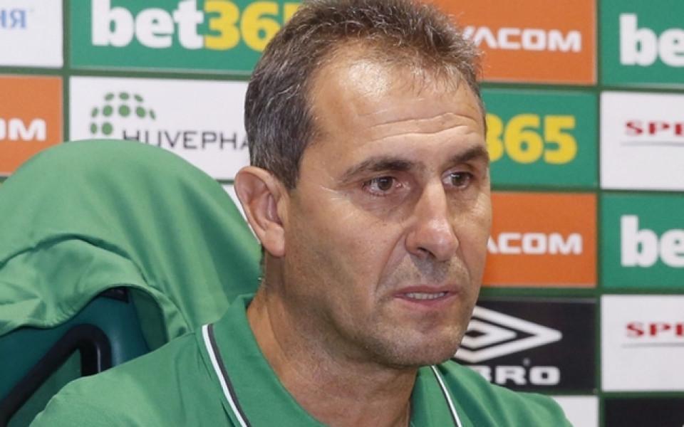 Димитър Димитров: Спечелихме мача с дисциплина и майсторство