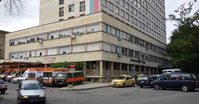 В МБАЛ - Шумен почина пациент на 66 години, след