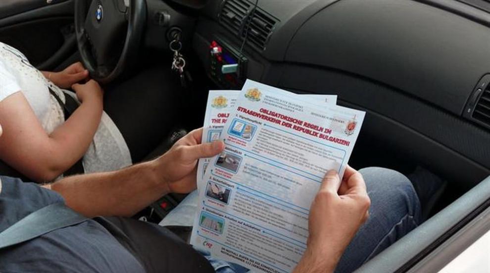 МВР раздава листовки с промените в Закона за движение на чужденците (ВИДЕО)