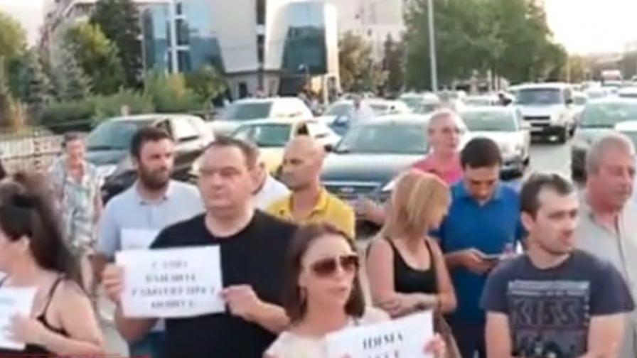 Протестът срещу небостъргача в Стрелбище, при който недоволните затвориха движението по бул. България