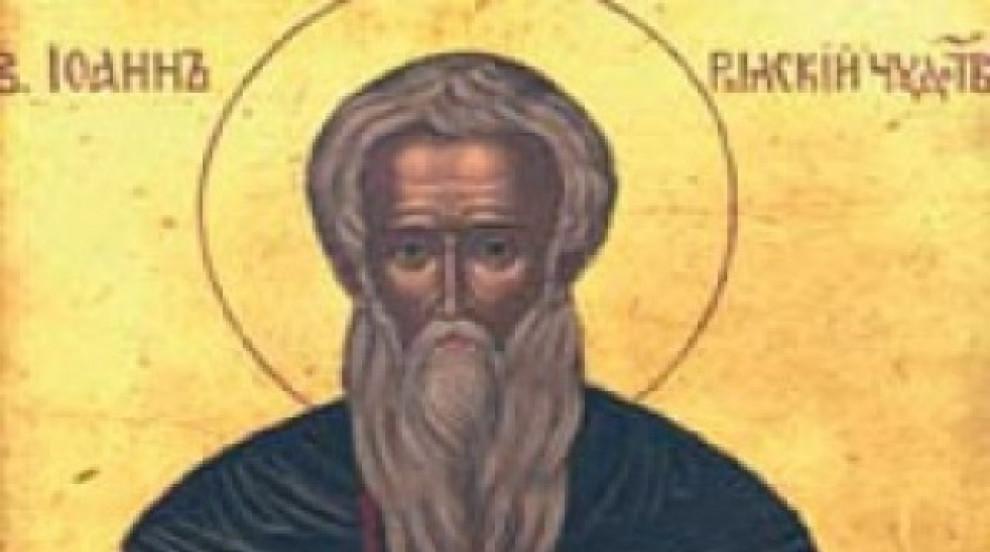 Православната църква почита празника Успение на Св.Иван Рилски