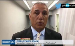 Стоичков със силно послание след терора в Барселона
