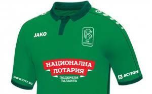Представиха екипа на тима на Стоичков за двубоя с Барса