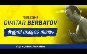 Крикет звезда ще бъде шеф на Бербо в Индия