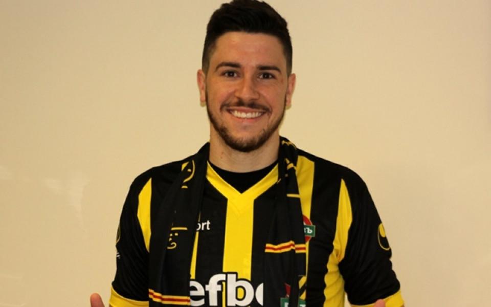 Бивш играч на Ботев Пловдив ще продължи кариерата си в Португалия