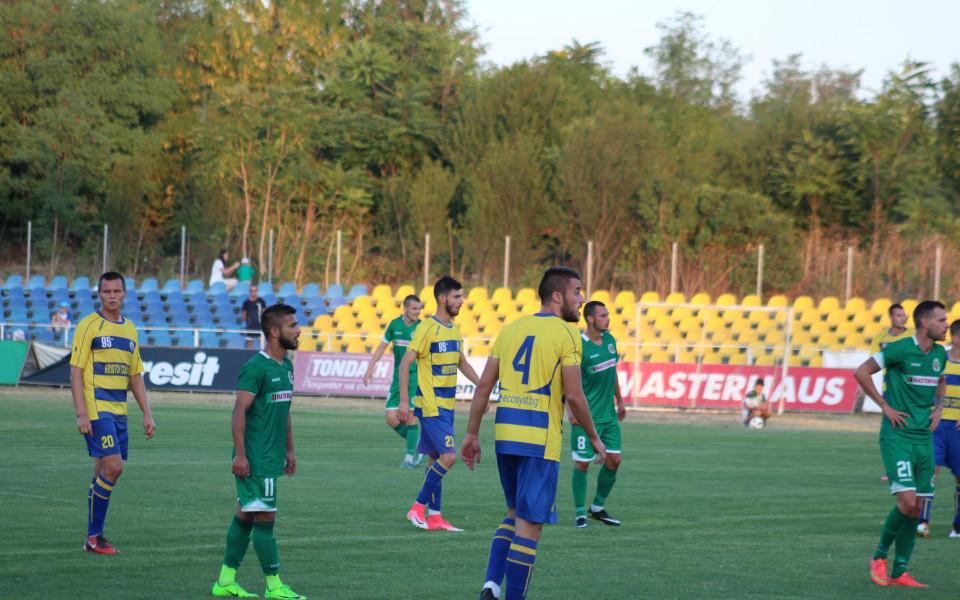 Марица изпадна от Втора футболна лига