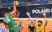 България имаше ядове, но угаси ла фурия на Евроволей 2017