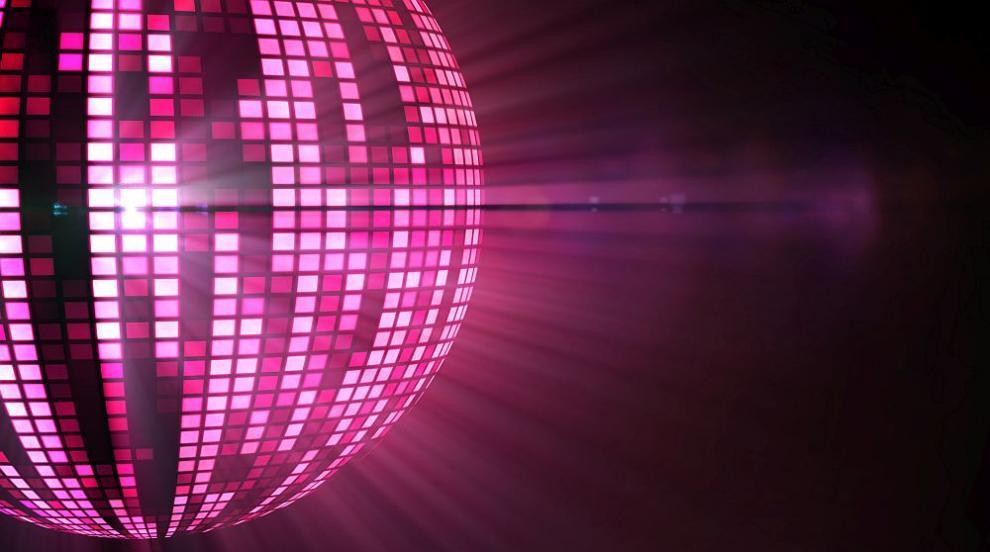 Забраниха строежа на нови дискотеки в Банско