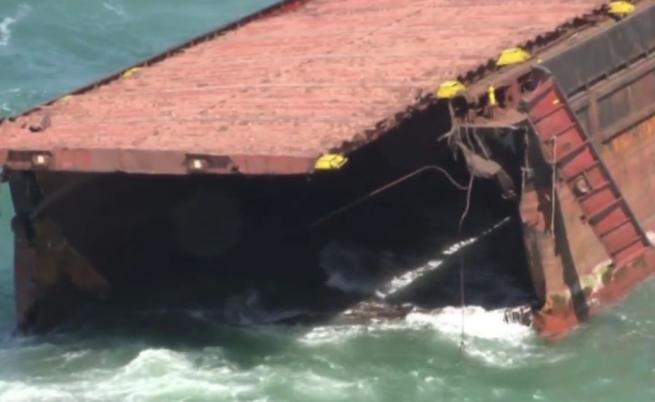 Товарен кораб се разцепи на две в Черно море