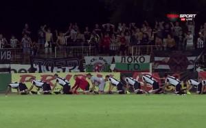 Когато името ти е Локомотив, празнуваш така