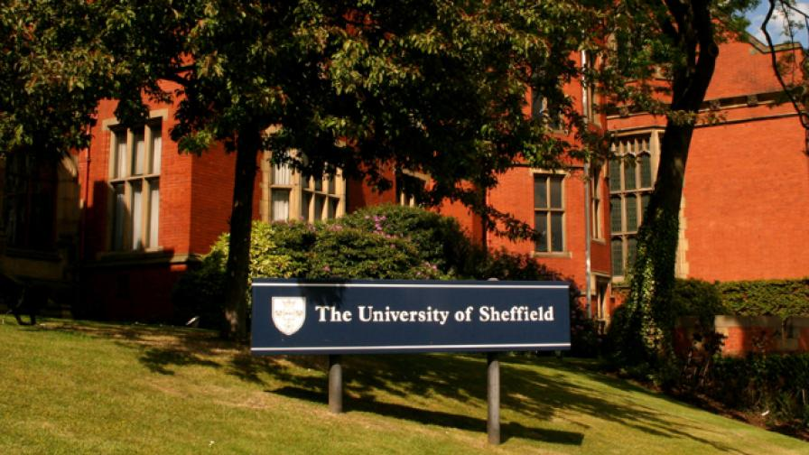 Британски университет предлага програми в България