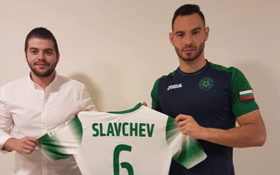Лош повторен дебют за Симеон Славчев в Лехия, изкара си червен картон за 40 минути