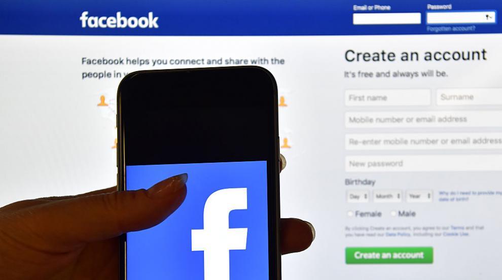 Facebook ще предостави на американския Конгрес реклами, свързани с Русия