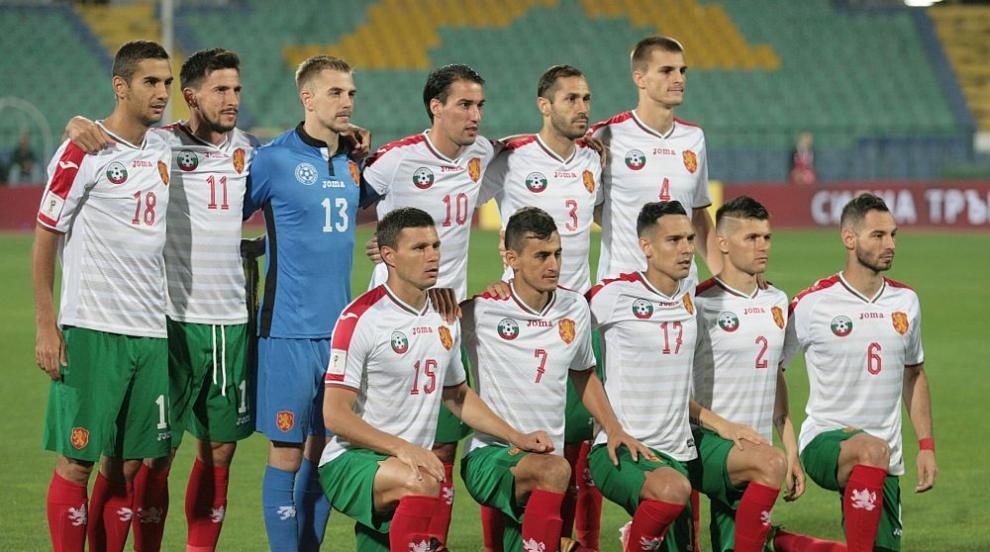 България с първа победа от година насам - надвихме Чехия с 1:0