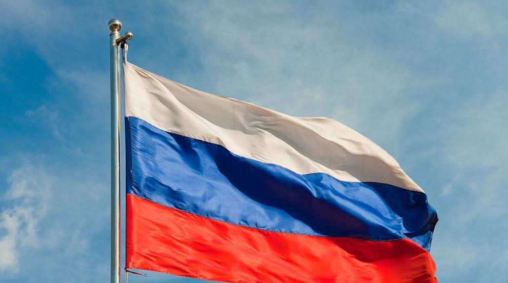МВнР на Русия: Има риск да започне ядрена война