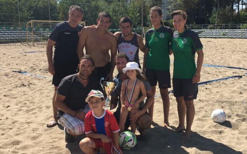 Плажен такроу: Бургас волей спечели турнира в Бургас