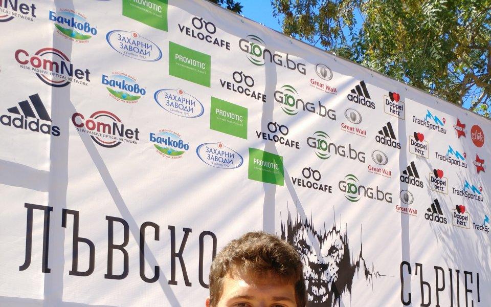 Стойнев и Козарева - победители в ултра крос триатлона в Странджа