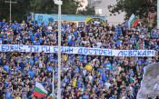 Левски - Лудогорец<strong> източник: lap.bg</strong>