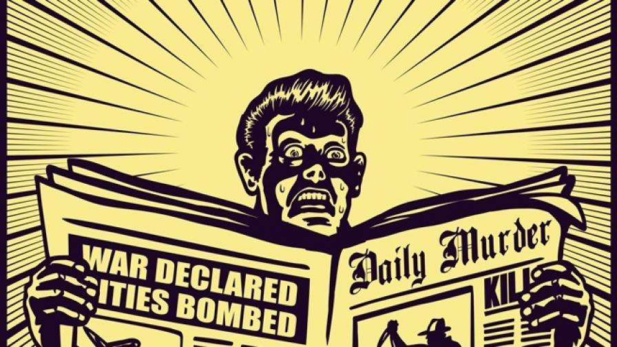 Защо не можем да спрем да четем ужасяващи новини