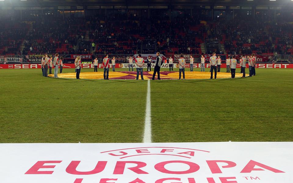 Голямата патаклама в Лига Европа