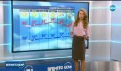 Прогноза за времето (14.09.2017 - обедна емисия)