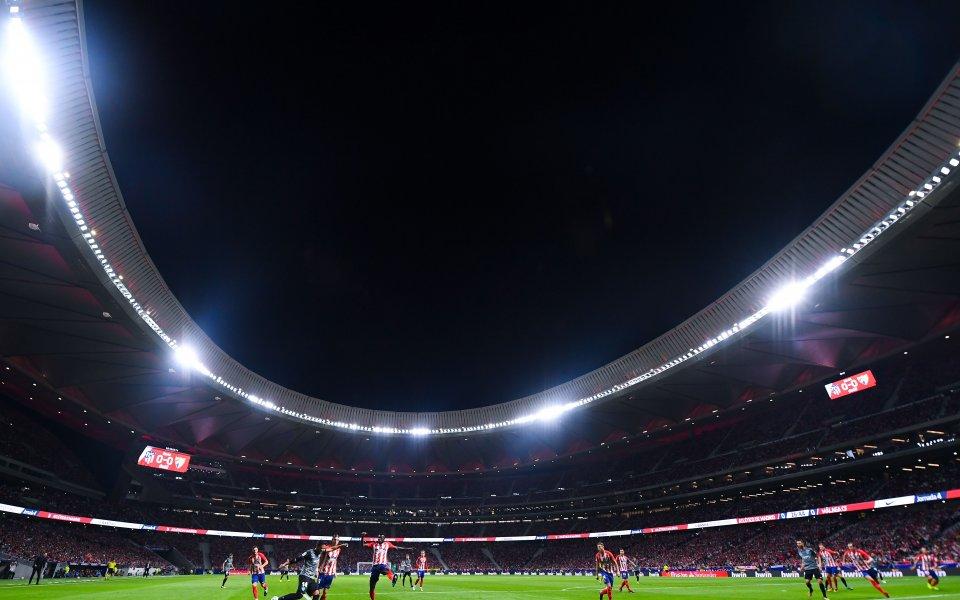 Новото бижу на Атлетико Мадрид приема финала за Купата на Краля