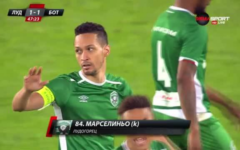 Марселиньо: По-добре беше от Разград, но имаме доста за коригиране