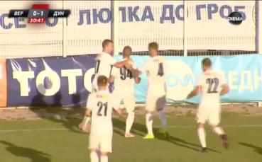 Юлиян Ненов срещу Верея
