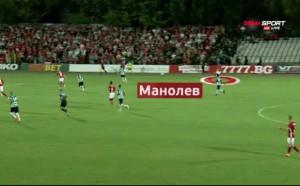 Как ЦСКА повали Черно море?