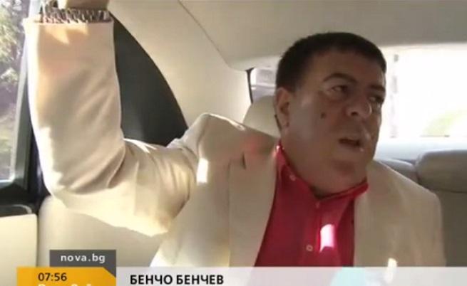Бенчо Бенчев
