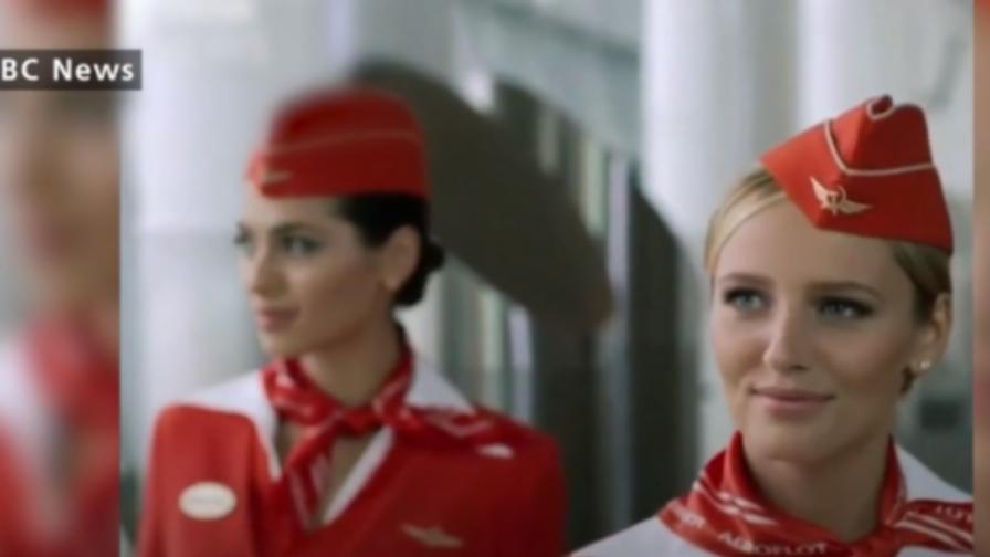 Руски стюардеси с големи гърди спечелиха дело