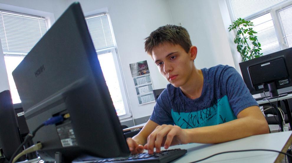 Школата по информатика в Стара Загора отново започва...