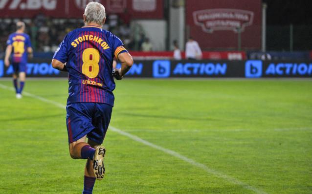 Легендата на българския футбол Христо Стоичков се включи в чудесна