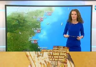 Прогноза за времето (23.09.2017 - обедна)