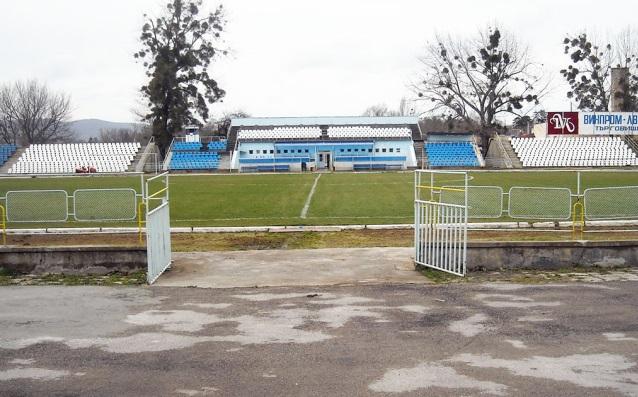 стадион Димитър Бурков в Търговище източник: Локомотив Русе