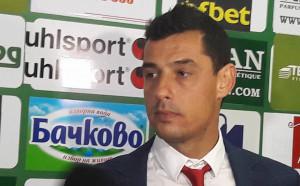 Томаш: Прекален респект към Левски имахме на моменти